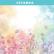 Papel De Parede - Aquarela com Flores