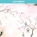 Papel De Parede - As Flores e Casinha de Pássaros