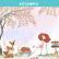 Papel De Parede - cerejeira em flor