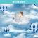 Papel De Parede - Ceú Azul Aviador