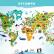 Papel De Parede - Mapa animal do mundo