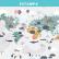Papel De Parede - O mapa-múndi com desenhos de animais